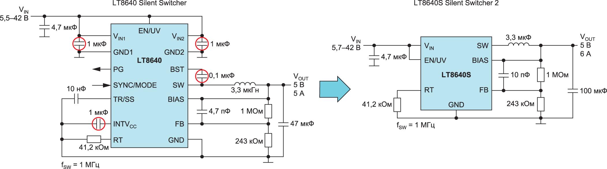 LT8640S представляет собой устройство Silent Switcher 2 с более высоким уровнем интеграции конденсаторов
