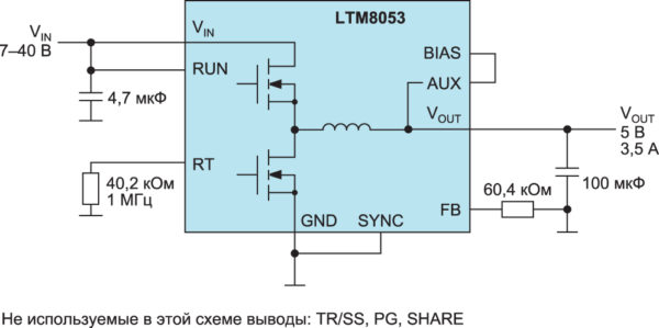 Стабилизатор LTM8053 серии µModule с технологией Silent Switcher 2