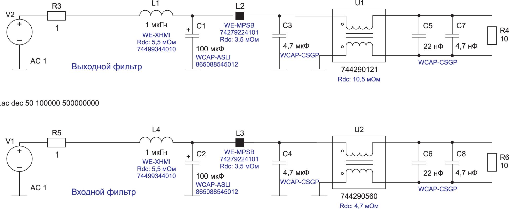 Моделирование в симуляторе LTSpice вносимого блока входных и выходных фильтров затухания для дифференциального режима