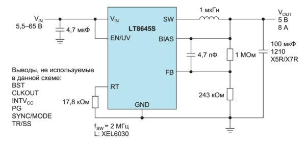 Схема преобразователя LT8645S, обеспечивающего выходное напряжение 5 В и выходной ток 8 А при частоте коммутации 2 МГц