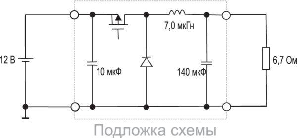 Микросхема понижающего DC/DC-преобразователя