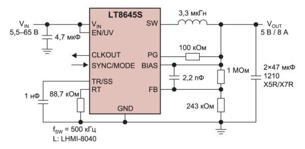 Типовая схема включения LT8645S с фиксированной рабочей частотой