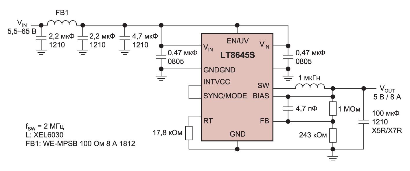 Типовая схема включения LT8645S с расширением спектра рабочей частоты