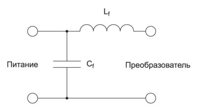 Компоненты входного фильтра