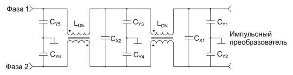 Схема синфазного и дифференциального ЭМП-фильтра