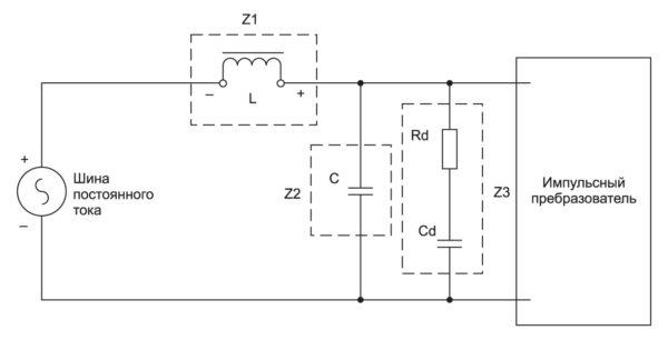 Демпфированный LC-фильтр