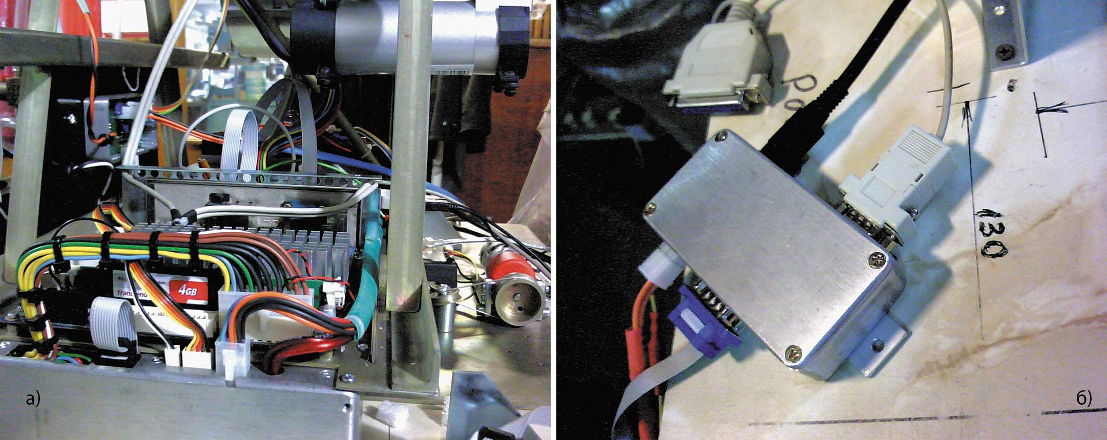 доработанный узел изолированного интерфейса в экранирующих алюминиевых корпусах