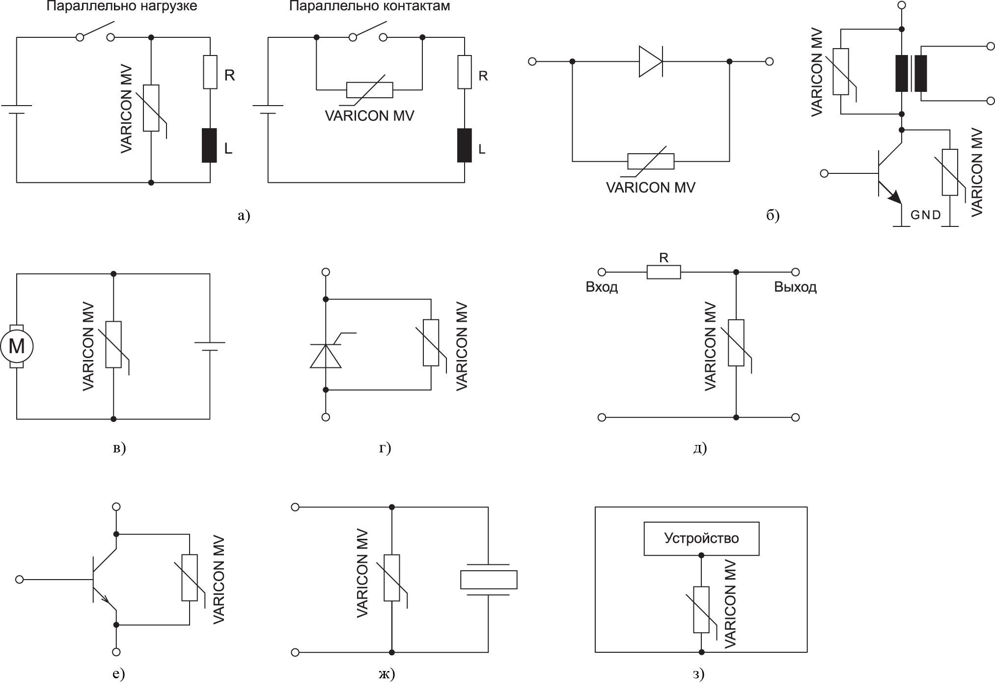 Примеры типового использования вариконов серии MV компании Bourns