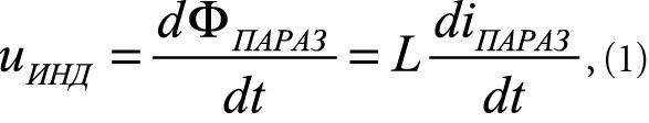 Электромагнитная совместимость разъемов