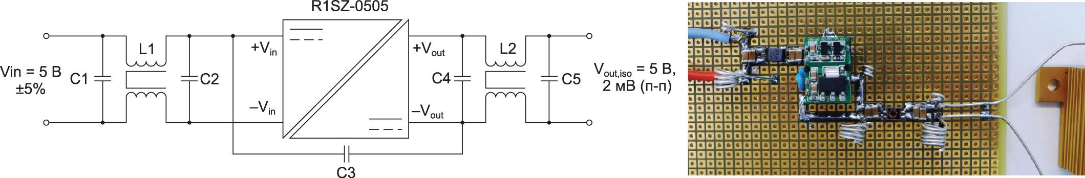 Схема электрическая принципиальная и внешний вид DC/DCпреобразователя с разработанным фильтром