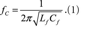 формула Частота среза LC-фильтра