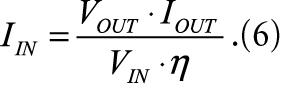 эффективный входной ток силового модуля формула