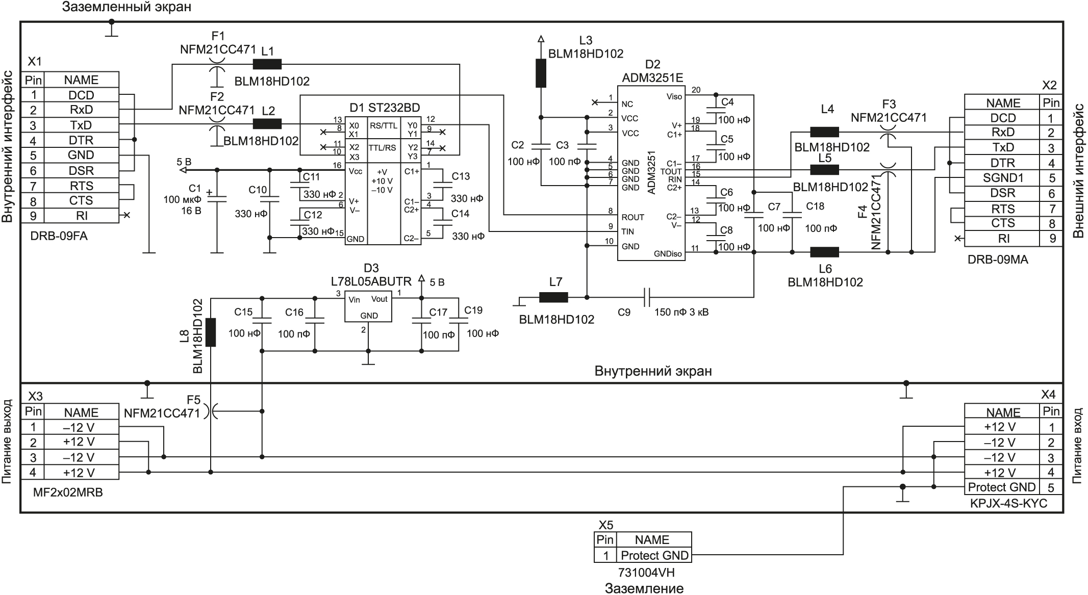 Практическая схема блока изолированного интерфейса RS-232 с минимизированным уровнем излучаемых и кондуктивных ЭМП